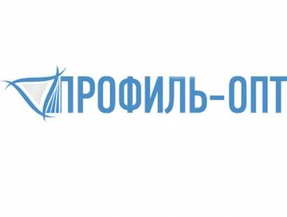 Профиль-Опт